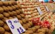 Bu pazarda soğan patates bedava Haberi